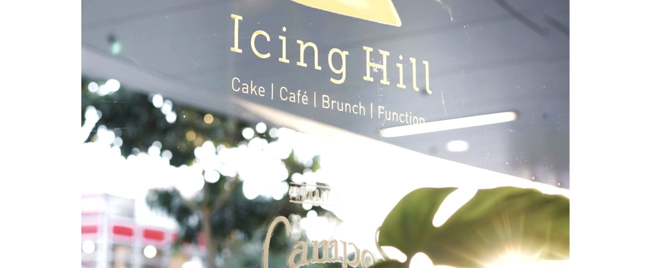 Icing Hill Cafe Storefront Cnr Ann St & Commercial Road