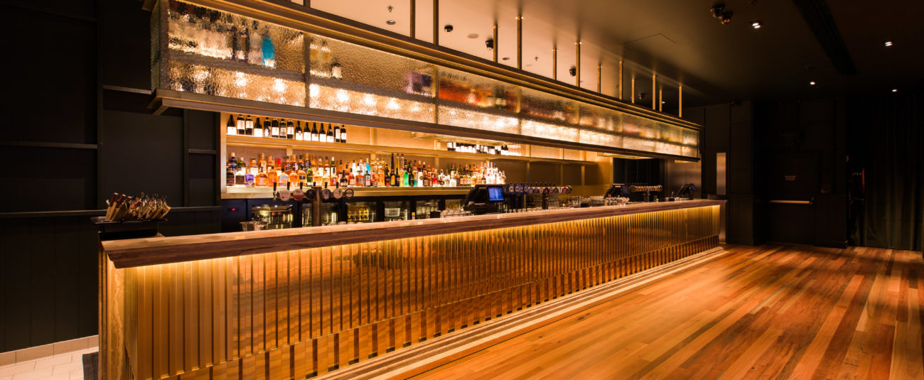 The Sound Garden Bar    Alex Perry Hotel & Apartments